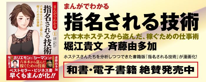 雪下氷姫の新九星気学