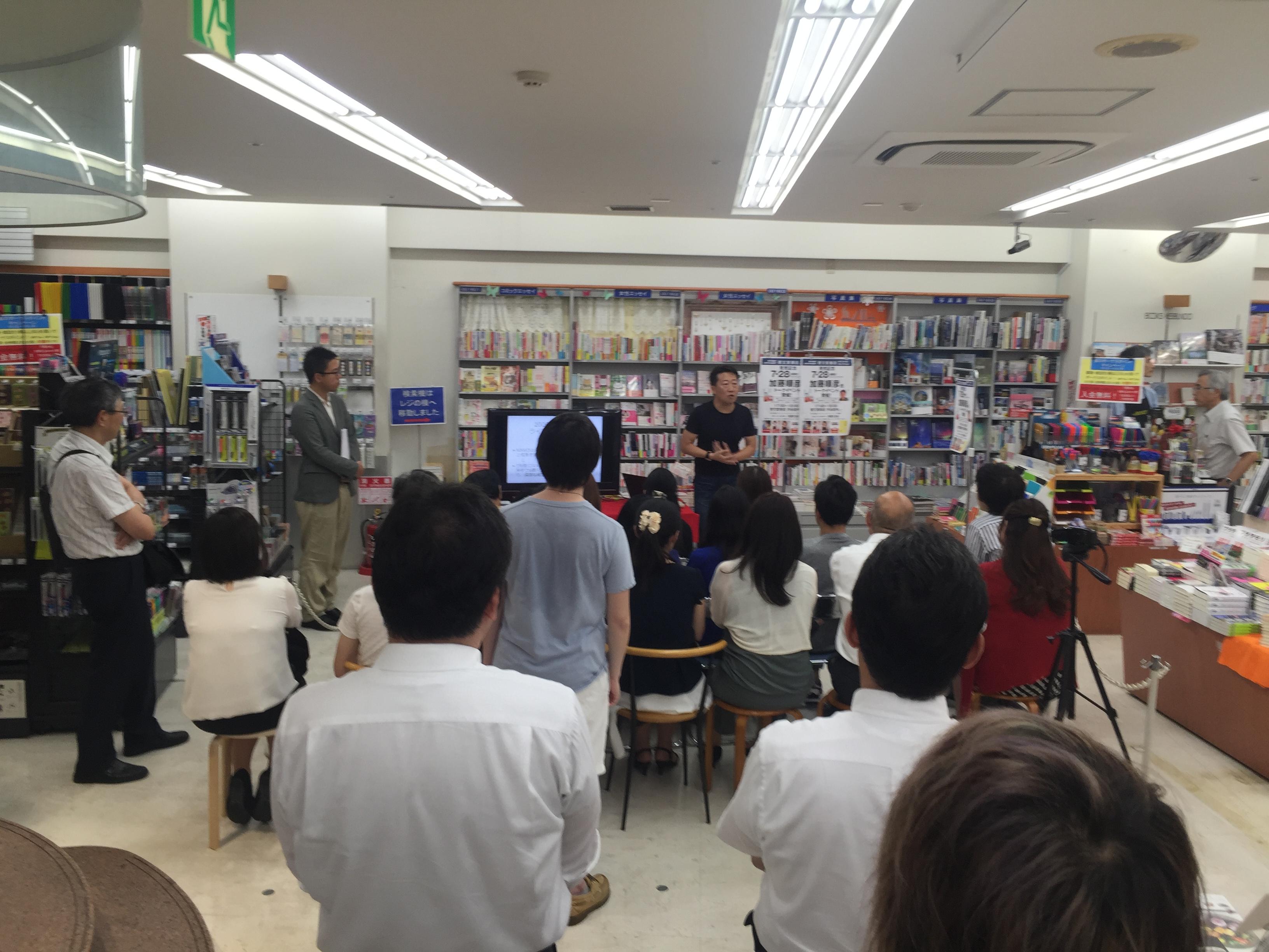 啓文堂加藤先生講演会写真2