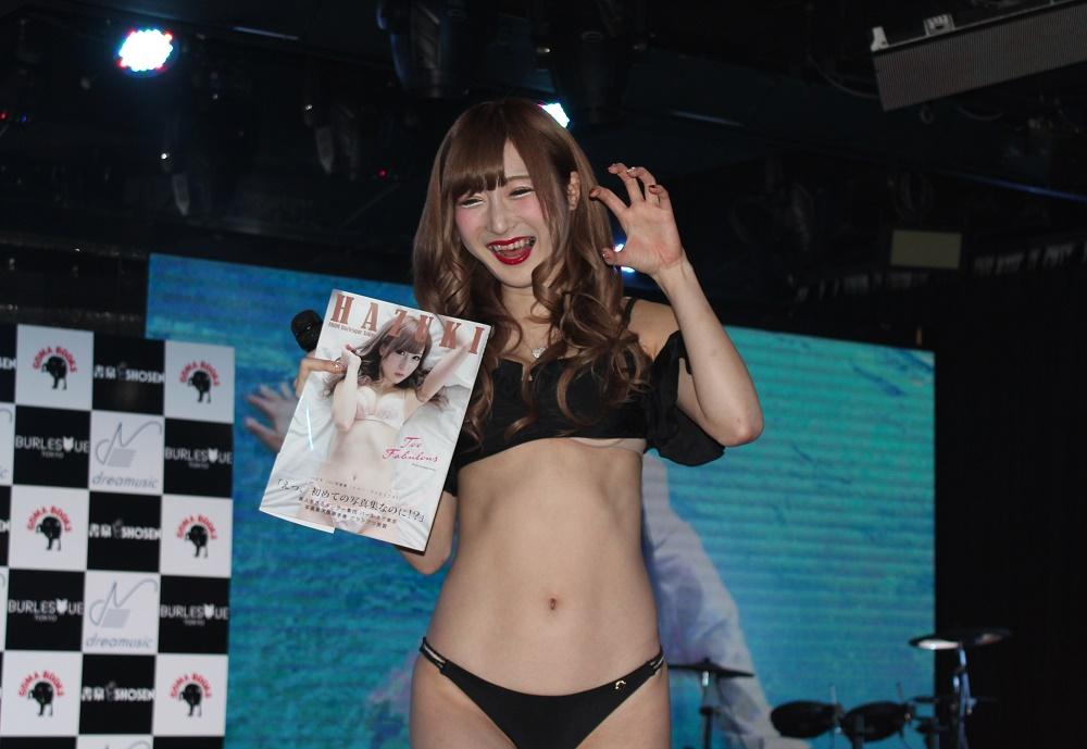 hazuki03