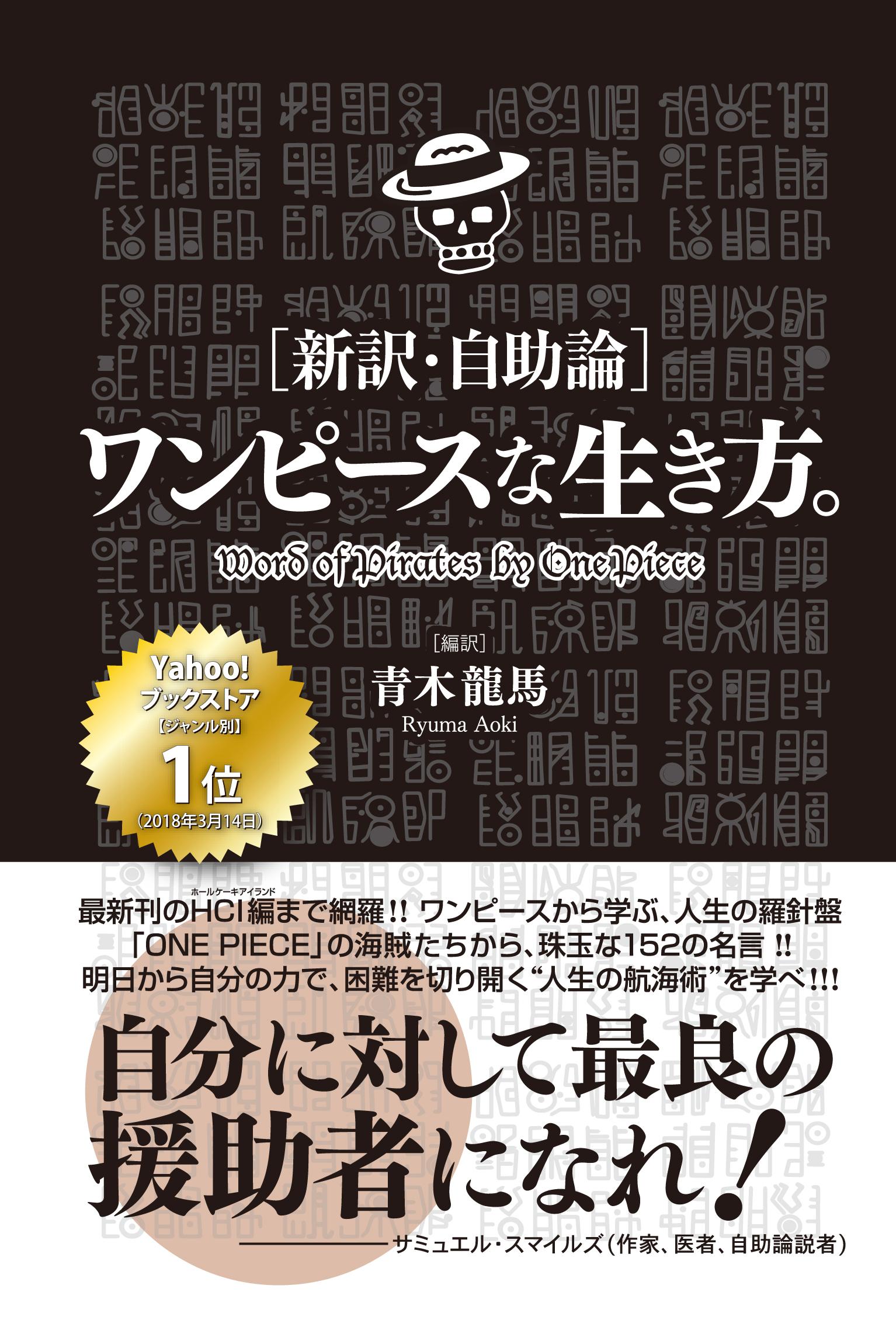 cover_fix_final{