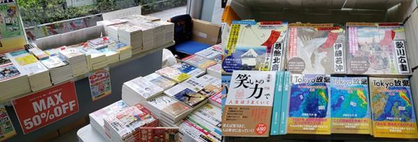 京橋郵便局ブックフェア
