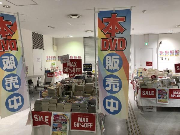 shibuya_jp