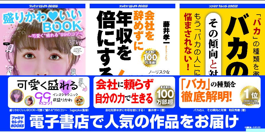 取扱説明書_2018.09(正面)