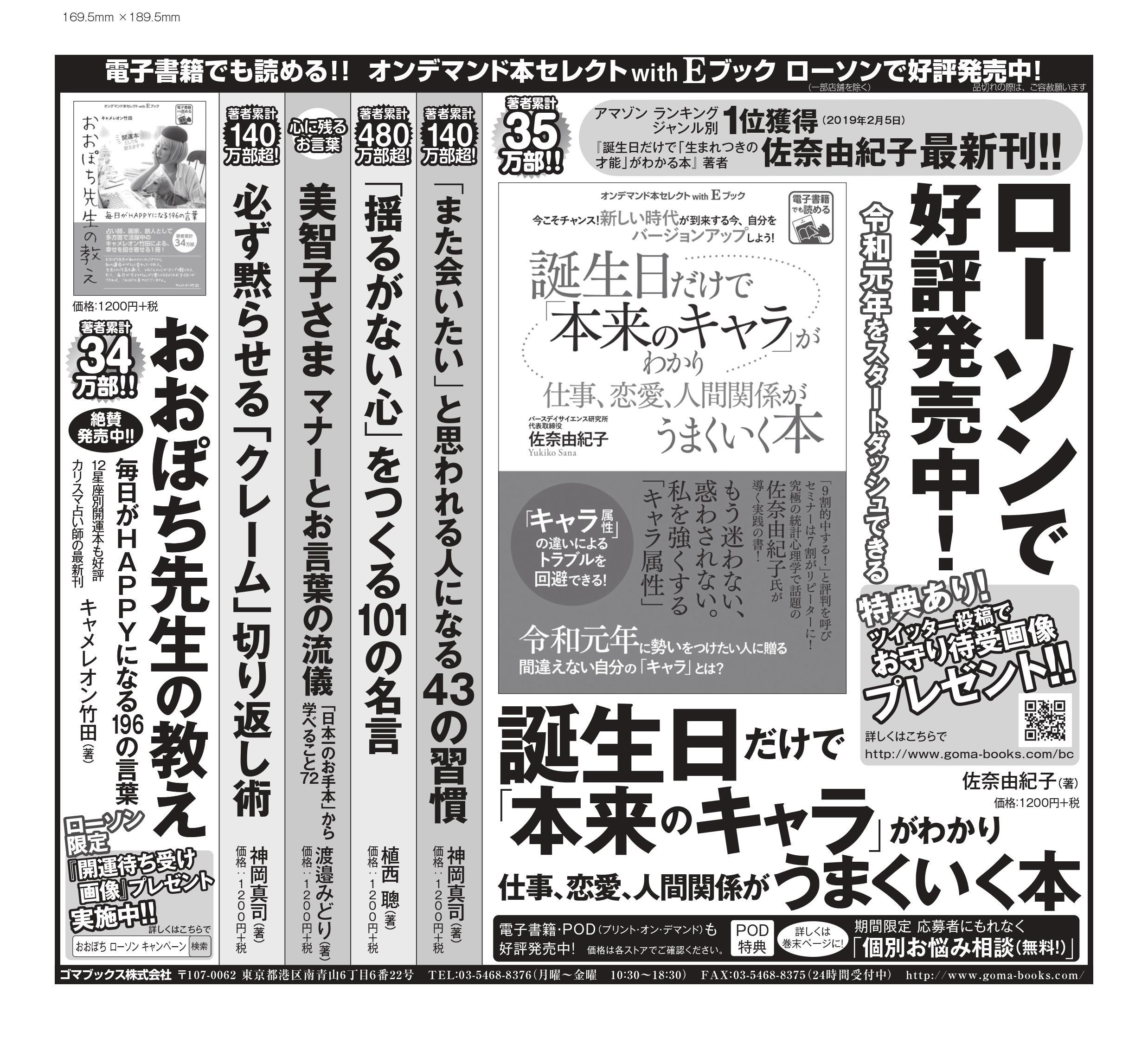 日経新聞_半五段