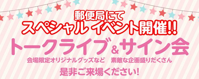 bnr-jp event