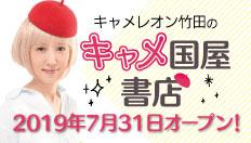 コ_マハ_ナー0731(小)