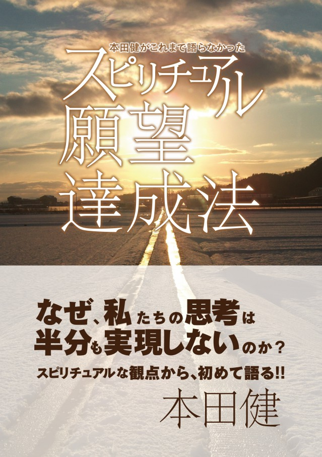 hondaken_vol2