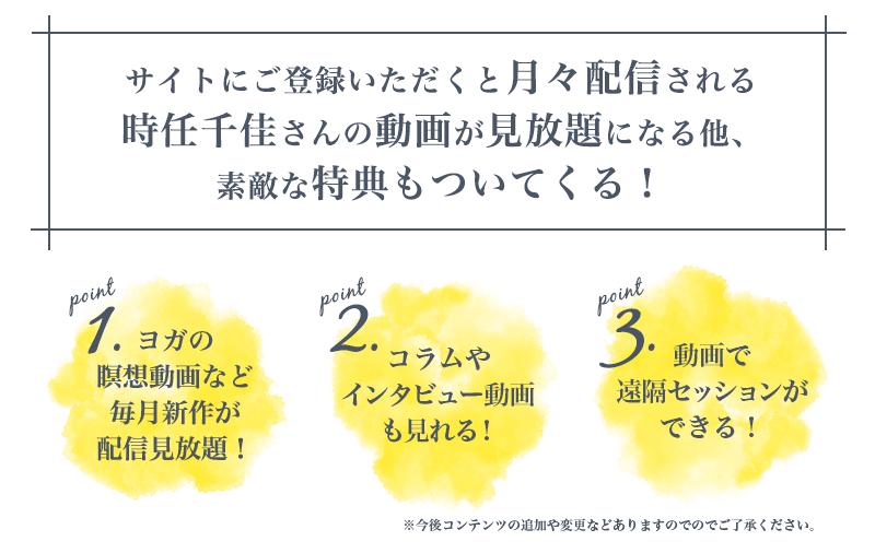 chikas_site_1